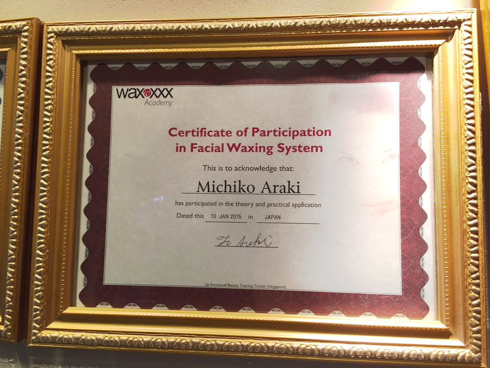 Certificate of Participation in Facial Waxing System