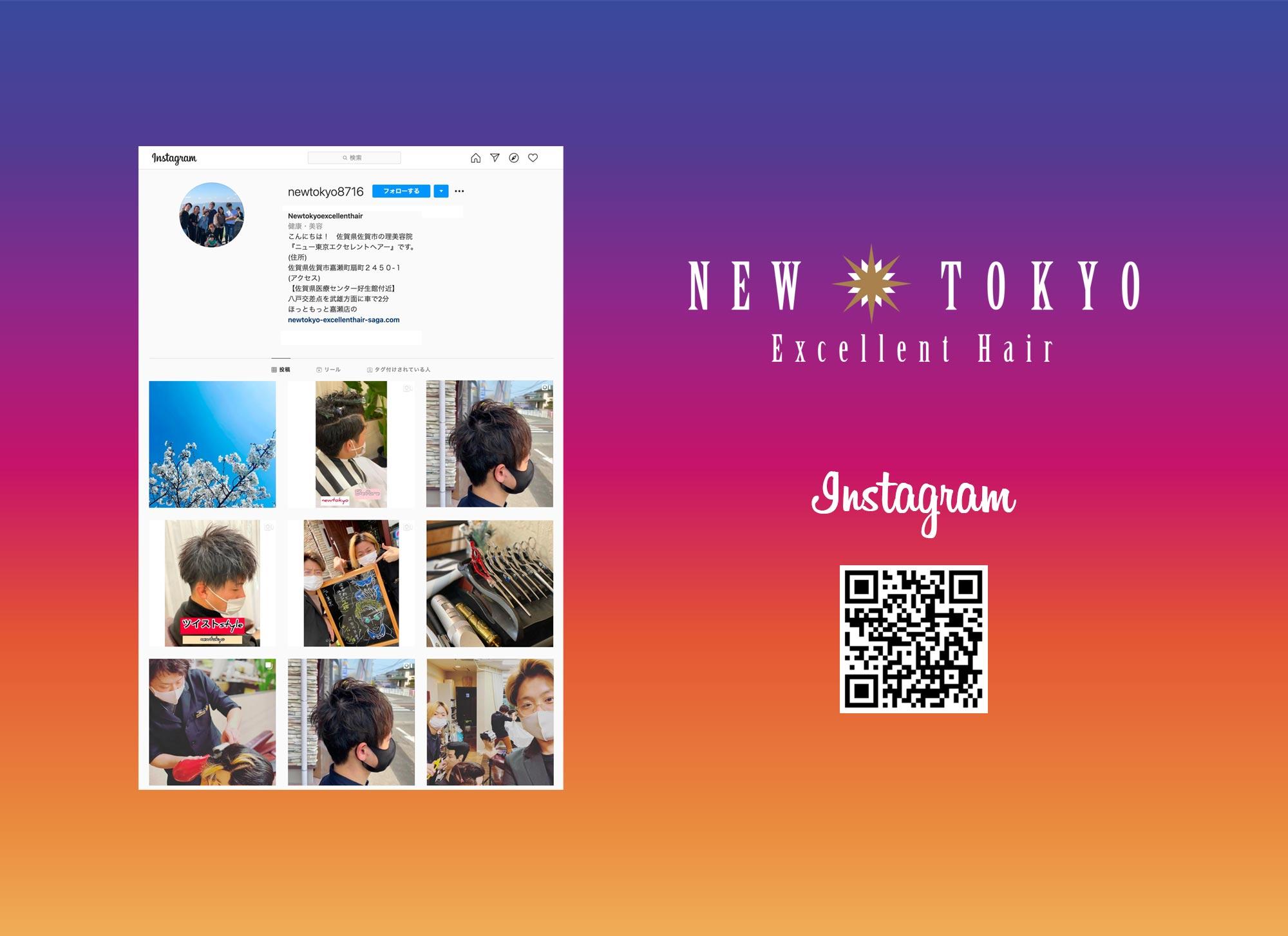 NEW TOKYO Excellent Hair Instagram